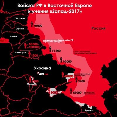 Россия готовит новое вторжение с привлечением порядка 100 тысяч военнослужащих