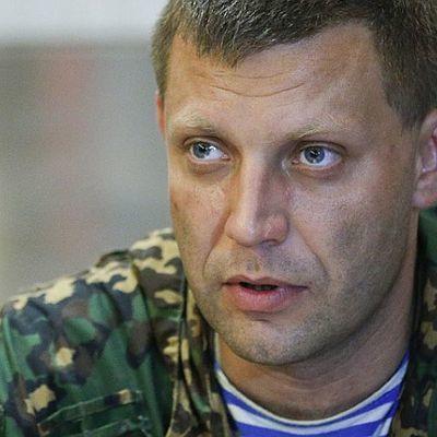 Захарченко назвал главную цель «ДНР»