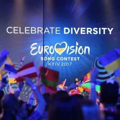 Финал Евровидения-2017: Провал Украины и победа Португалии