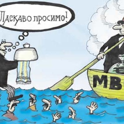 Большинство украинцев не поддерживают кредиты МВФ