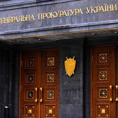 ГПУ подозревает экс-руководство Приватбанка в растрате денег в пользу бывших акционеров
