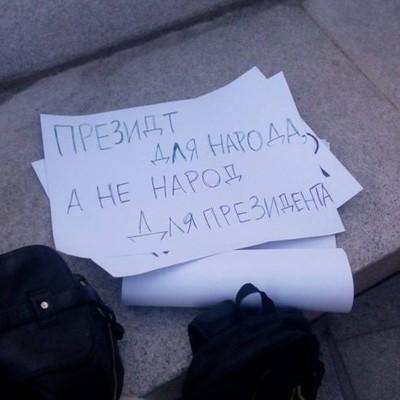 В Харькове устроили пикет против блокировки «ВКонтакте»