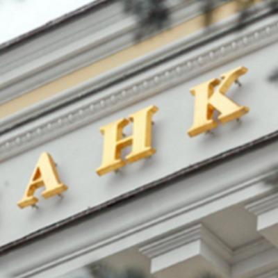 В Украине появится монета стоимостью 1000 гривен