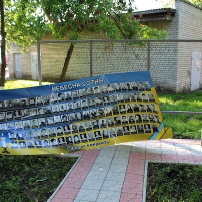 Вандалы сорвали стенд героям Небесной сотни на Одесщине (фото)