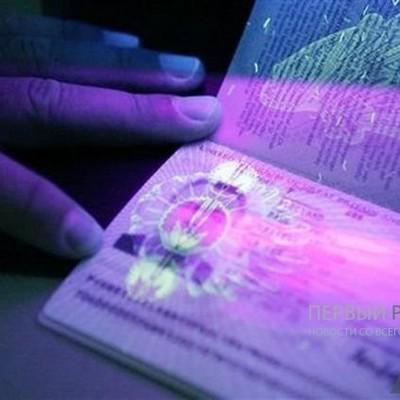 Выдача биометрических паспортов бьет рекорды