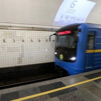 В Киеве планируют повысить стоимость проезда в метро