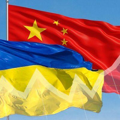 Безвиз и зона свободной торговли: Китай готов к переговорам с Украиной