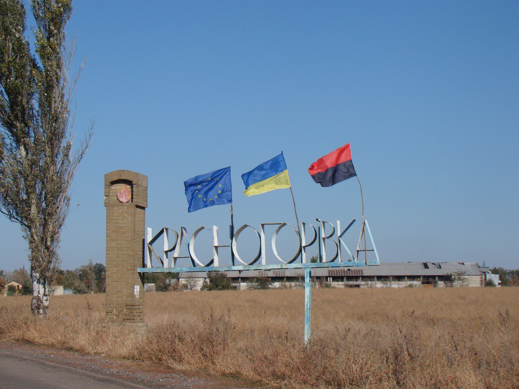 Срочное сообщение оперативного командования ДНР