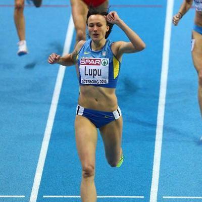 Украинскую легкоатлетку дисквалифицировали на восемь лет за допинг