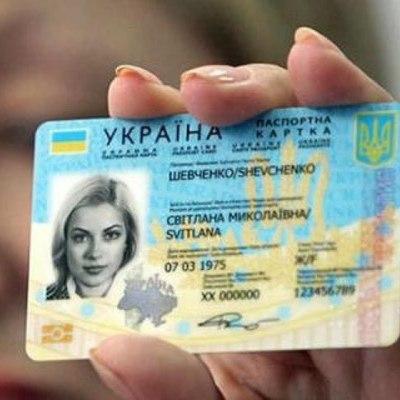 ПриватБанк запустил функцию заказа ID-карты