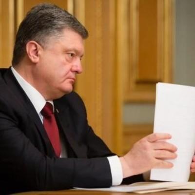 П.Порошенко назначил заместителя Нацгвардии Украины