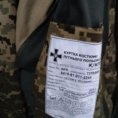 В Киеве продают украденную с армейских складов военную форму