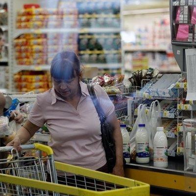 В Украине рост цен ускорился до 13,5%