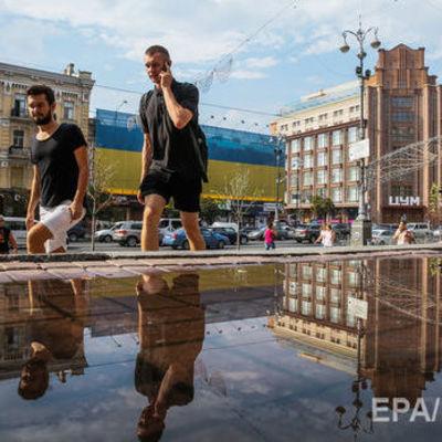 В Украину идет похолодание