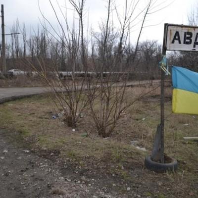 В Авдеевке объявили чрезвычайную ситуацию из-за отсутствия газа