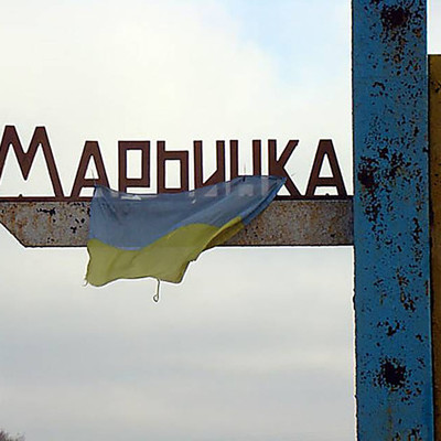 Боевики утром обстреляли Марьинку