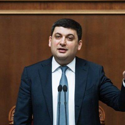 Гройсман планирует решить проблему Донбасса по хорватскому сценарию