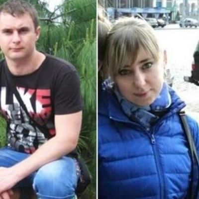 Помогите найти: В Киеве пропала семейная пара