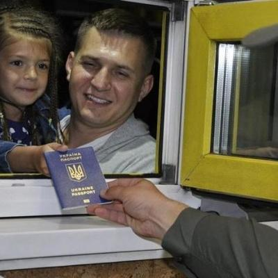 Безвиз в Украине: пограничники поделились статистикой