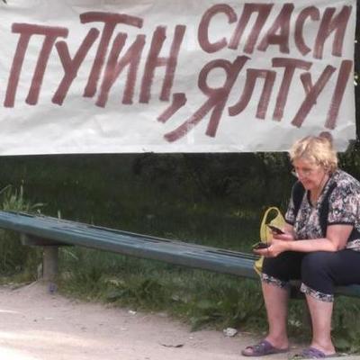 Что рассказывают крымчане спустя четыре года аннексии (фото)