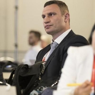 Виталий Кличко представил Киев на Конгрессе Всемирной ассоциации мегаполисов (фото)