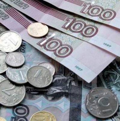 В «ДНР» заявили о отказе от российского рубля
