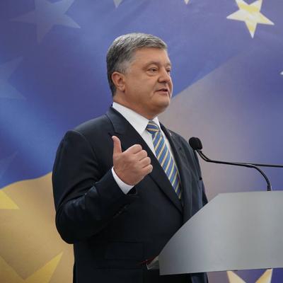 Президент Петр Порошенко поздравил украинцев с Днем молодежи