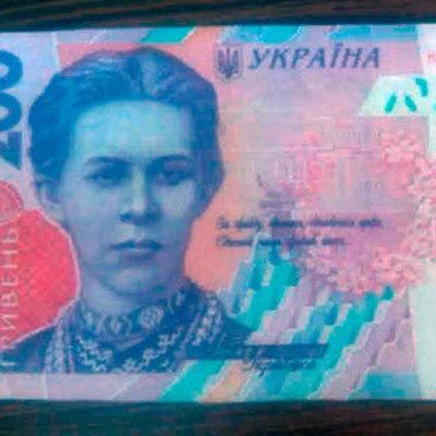 В Херсонской области подросток печатал фальшивые деньги