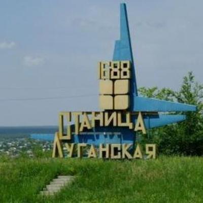 В Станице Луганской на блокпосту боевиков умер мужчина - ОБСЕ