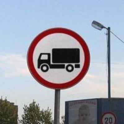 В Киеве ограничили движение для грузовиков