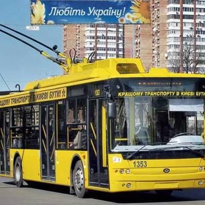 С 15 июля в Киеве подорожает весь общественный транспорт