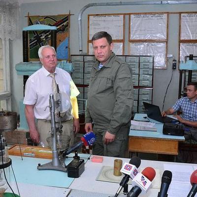 Захарченко вместе с донецкими «учеными» снова стал объектом для насмешек в соцсетях