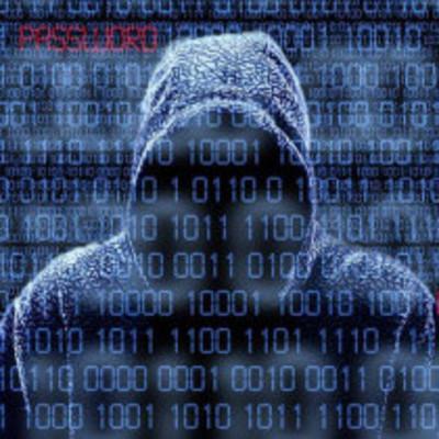 Известно, что было главной мишенью хакеров
