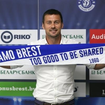 Милевский подписал контракт с белорусским футбольным клубом