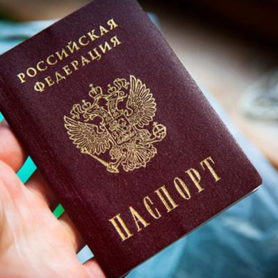 В России украинцам разрешат публично отрекаться от гражданства