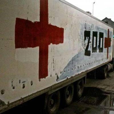 Фургон с надписью «Груз-200» заметили в России на границе с Украиной