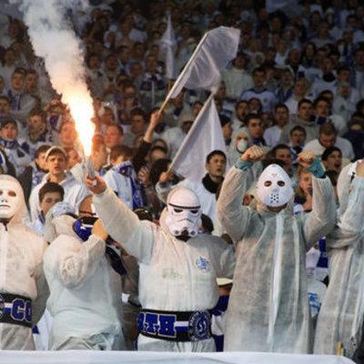 «Динамо» проведет первый матч нового сезона без зрителей