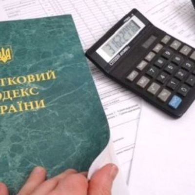 Атака вируса Petya: в Украине изменили Налоговый кодекс
