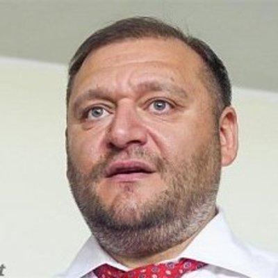 За Добкина внесли залог в 50 миллионов гривен