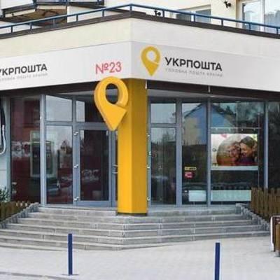 В отделениях «Укрпочты» появятся POS-терминалы
