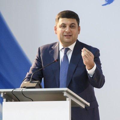Украина каждый год тратит более 100 миллиардов гривень на внешний долг - Гройсман