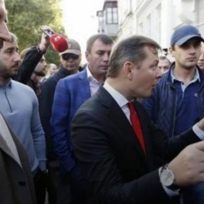 Депутаты из БПП и Радикальной партии снова подрались у здания суда - СМИ