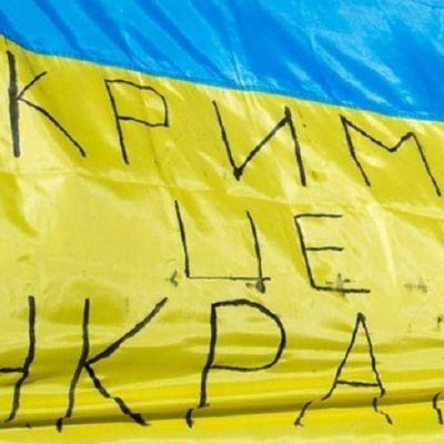 Болгарский телеканал извинился за размещение карты Украины без Крыма