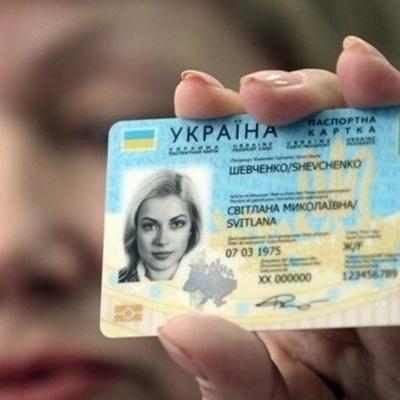В Украине набирает обороты теневой рынок по оформлению биометрических паспортов