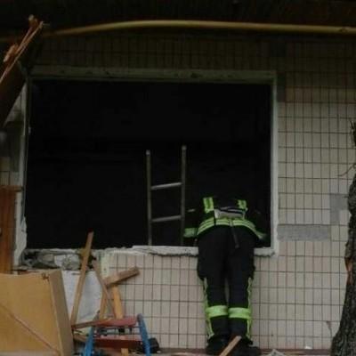 В Киеве в жилом доме произошел мощный взрыв (видео)