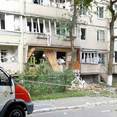 «Киевгаз» предполагает: на Голосеево возможно взорвали бомбу