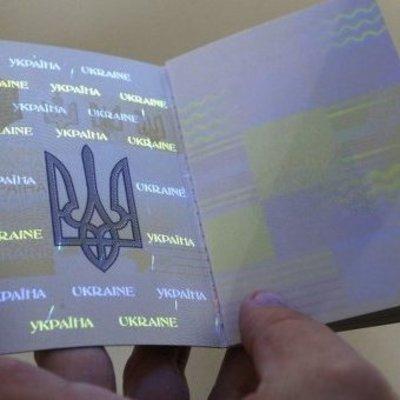 В Киеве откроется крупнейший в Украине сервис по оформлению загранпаспортов