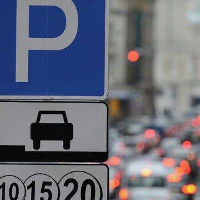 Киевских парковщиков заменят контролерами