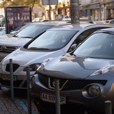 Как работает система безналичной оплаты парковки, запущенная с сегодняшнего дня