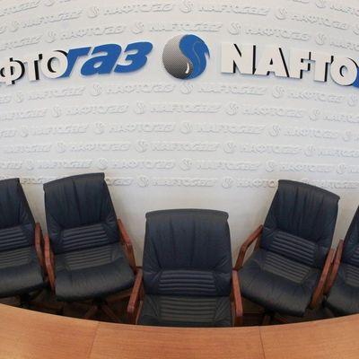 Генпрокуратура открыла дело против чиновников «Нафтогаза»